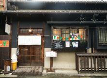 町家カフェ 栞