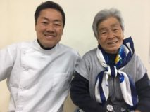 らいふマッサージ治療院富田林店