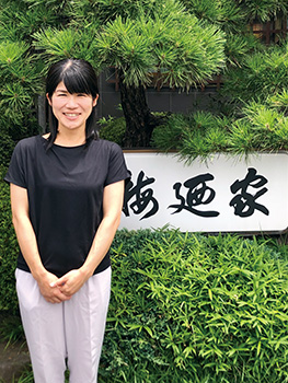 菰田路子さん