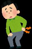 長年の腰痛と富田林・金剛駅近くにあるくめ鍼灸整骨院で解決しよう!