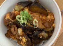 茄子と豚肉のふわふわ卵チリソース丼