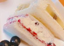 チーズクリームのブルーベリーフルーツサンド