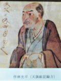 彦ちゃんの河内歴史話井戸 第50話