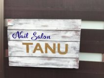 nail salon TANU
