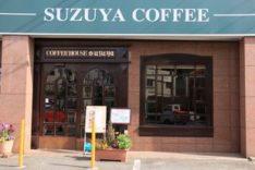 SUZUYA COFFEE
