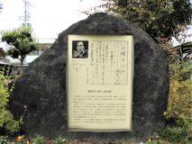 彦ちゃんの河内歴史話井戸 第55話