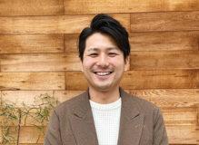 エナ・ホーム株式会社 代表取締役  峠口剛志さん no.235