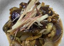 茄子と豚ひき肉の炒め煮