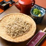 十割蕎麦・ドッグラン 香寿庵 狭山別館